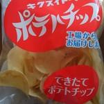 日本百貨店しょくひんかん -