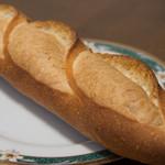 ブティック・トロワグロ - バタール