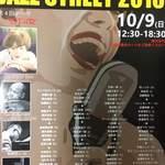 八千代 - 名古屋ジャズストリートポスター