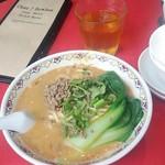 チャオバンブー - 「沙茶麺(サーチャメン)」(870円)