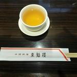 57175088 - ジャスミン茶 これは普通。