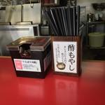 57176594 - 酢モヤシ(無料)
