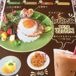 WAIWAI アジアのごはんやさん - 人気のガパオプレートメニュー