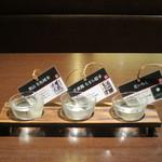 北の味紀行と地酒 北海道 - 北の地酒飲み比べセット3種(男山 生酛純米、千歳鶴 なまら超辛、花いちえ)