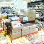 Kiosk 高知銘品館 - 店内