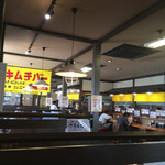 大和 - 店内の様子d(´∀.`*)ノ