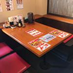 大和 - テーブル席ヽ(*´∀.`)و