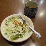 おむや - 最初のサラダとスープ♡