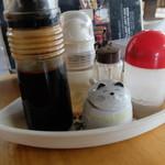 満漢福 - 卓上調味料