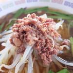 満漢福 - 挽き肉