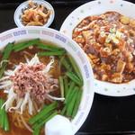 満漢福 - 満漢ラーメン+麻婆かけご飯セット
