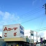 亀八屋 - 古座駅から徒歩5分くらいです