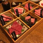 炭火焼肉 ばんり - 箱盛り6種