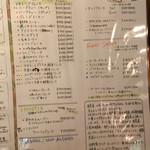 57184520 - メニュー②