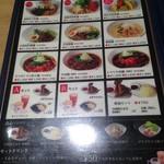 57185561 - 麺メニュー
