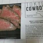 TOKYO COWBOY -