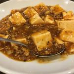 Fukuseirou - 小皿料理というたっぷり麻婆豆腐