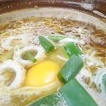 土佐麺処 康 - 鍋焼ラーメン650円