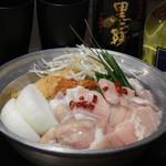 スタミナ軒 - 特製旨辛ホルモン鍋