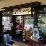 ハワイ食堂レアレア -