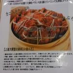 57192796 - 上海蟹。。。の広告