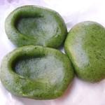 57195072 - 草餅、餡なしの形状