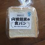 ひまわりベーカリーカフェ - 料理写真: