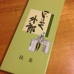 57196049 - こんにゃく外郎抹茶 162円