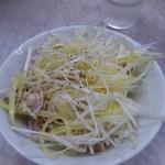 五衛門 - 塩ねぎライス 270円