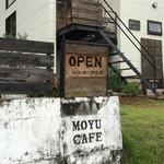 モユカフェ -