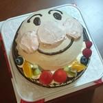 57199160 - オーダーメイドのバースデーケーキ
