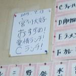 57199426 - サイン・宮川大好