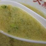 大黒商店 - スープのアップ