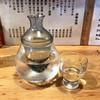 井筒 - ドリンク写真: