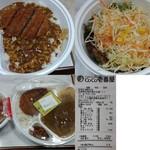 CoCo壱番屋 - メンチカツカレー、ヤサイサラダ