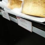 パン工房 ブランジェリーケン -