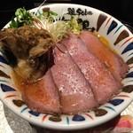 座銀 - 牛の海水浴(850円)
