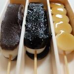 郭公屋 - 3個:400円(5時間以内に食べることね!)