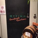 オッティモ・シーフード・ガーデン -