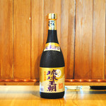 沖縄セレクトショップ&カフェ 美ら・琉 - 琉球王朝