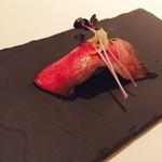 RRR KOBE Beef Steak -