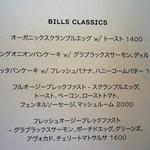 57209876 - BILLS CLASSICS MENU