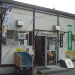 かき小屋 - お店の外観