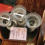 味奈登庵 - 2016' 10/8