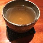 57210461 - 上品なお味のお茶