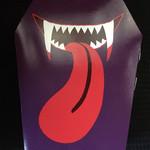 57210689 - 紫魔術のベーコンW絶品チーズバーガーBOX(箱)