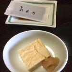 松濤館 - 朝食の卵焼き、海苔