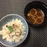 松濤館 - 茸ごはん、赤出汁、香の物