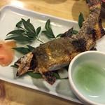 遊亀 - 鮎塩焼き