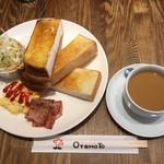 カフェ・ラシュール - モーニングAセット+パンおかわり
